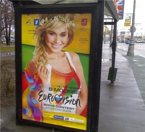 eurovizija-lietuva-postcard