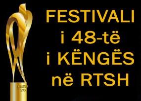 festivali-i-kenges-48