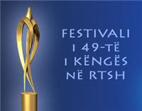 festivali-i-kenges-49