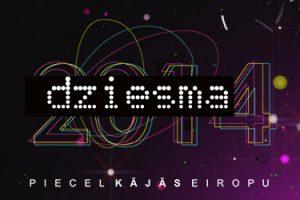 dziesma-2014