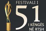 festivali-i-kenges-2014