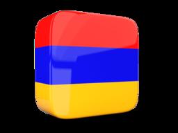 armenia_glossy_square_icon_3d_256