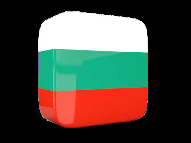 bulgaria_640 (2)