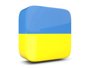 ukraine_640 (1)