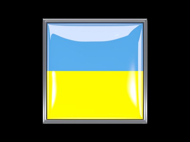ukraine_640